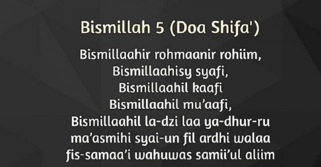 bismillah-5